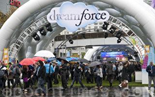Dreamforce大会吸引全球应用软件商