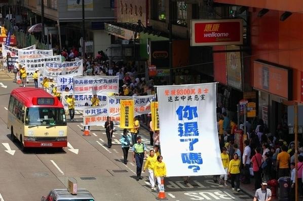 目前中国大陆已经有一亿五千万人摆脱对中共的恐惧,声明退出中国共产党、共青团和少先队。而且正在有更多的人加入三退大潮。(网络图片)