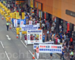 退黨保平安!數以千萬計民眾途經香港退黨