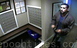 列治文绑架案 警方追缉第三名嫌犯