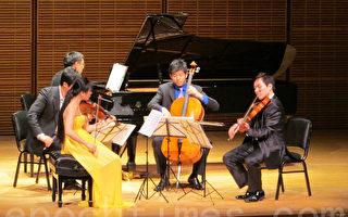 年輕音樂家卡內基上演室內古典樂
