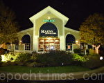 位于西郊Addison的拉玆尼珠宝行旗舰店扩大装潢后重新开张(摄影:杨晓玫/新唐人)