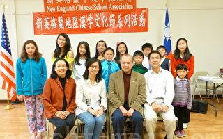 汉字文化节 海外延续文化