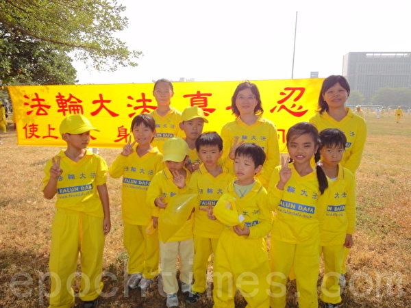 台北明慧荳荳園的孩子們學法,煉功,品行好。(鄭靜/大紀元)