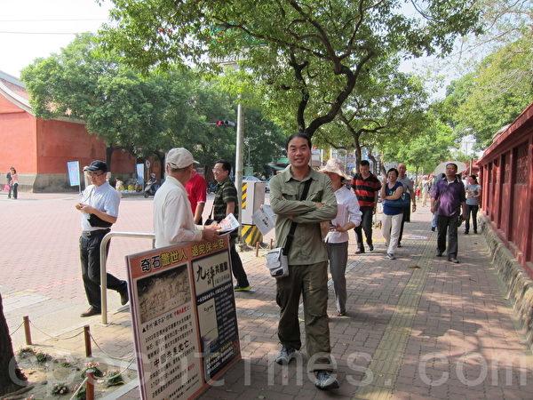 台南赤崁楼前人行道旁,法轮大法学员展示真相看板。(孙帼英/大纪元)