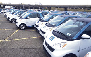 蒙特利尔Car2go开业2周 乱停车猛吃罚单
