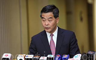 香港近八成年青人反梁振英 民望跌新低