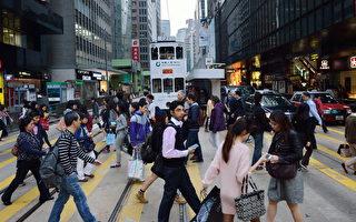 香港人抑郁比例高全球三倍
