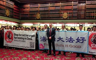 17万人签名阻止活摘器官 澳纽省政府接受请愿书