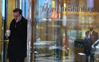 美國擴大調查投資銀行聘用中共太子黨