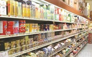 休斯顿中国城百佳超市 Jusgo Supermarket