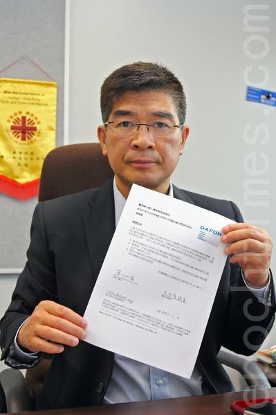香港立法会议员单仲偕支持全球征签活动(潘在殊/大纪元)