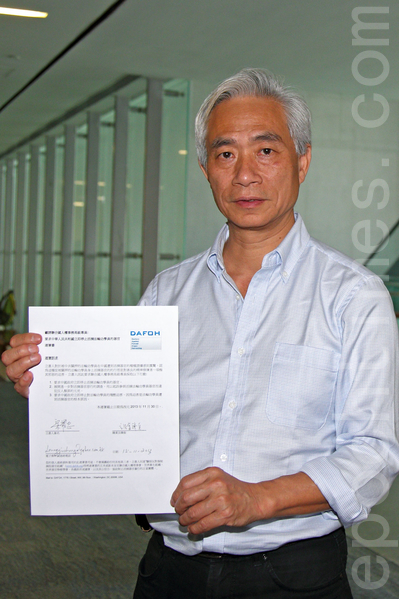 香港立法会议员梁耀忠支持全球征签活动(潘在殊/大纪元)