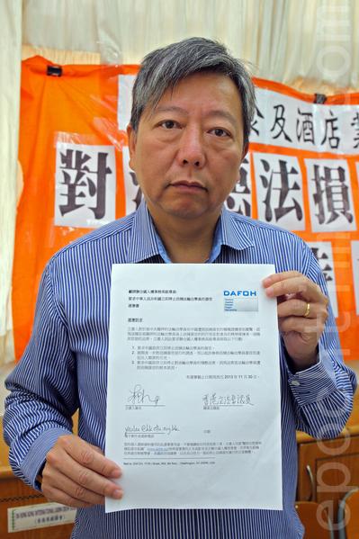 香港支联会主席、工党主席李卓人支持全球征签活动(潘在殊/大纪元)