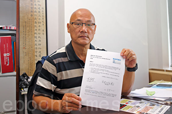 香港立法会议员陈伟业支持全球征签活动