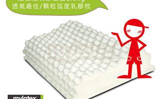 乳膠獨立筒床墊 「我們是幸福床店」 分享系列12之4