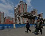 人口流出學生人數減少 遼寧鐵嶺學區房白菜價
