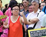 前政治局常委曾慶紅密令持續施壓香港林老師