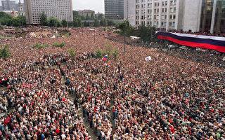 歷史上今天:戈爾巴喬夫宣布蘇聯解體