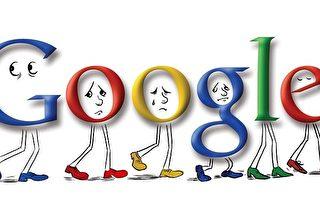 Google弃港转台湾 忧中共入侵数据中心