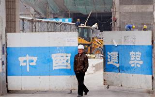 专家:中国的房地产泡沫与银行危机将无一幸免