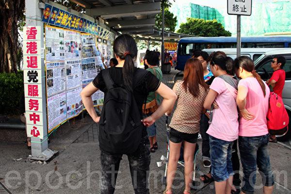 据香港旅游发展局数据显示,截至2013年10月,大陆赴港游客总计3350万人次,占赴港游客总数的75%。不少大陆游客透过这些真相退党点声明退出中共组织,当中有许多感人的三退故事。(潘在殊/大纪元)