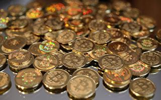 比特幣年內狂升7600% 價格首超黃金