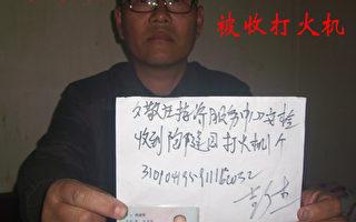 劉紅霞、金月花:「鞏進軍案」的「刀」從何來?