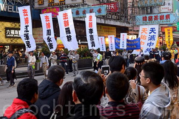 香港法輪功學員12月1日在九龍鬧市中心舉行盛大的聲援1億5千萬勇士退黨遊行,吸引了大批大陸遊客圍觀,數千份真相資料很快派光,大陸遊客在香港退黨也非常踴躍。(宋祥龍/大紀元)
