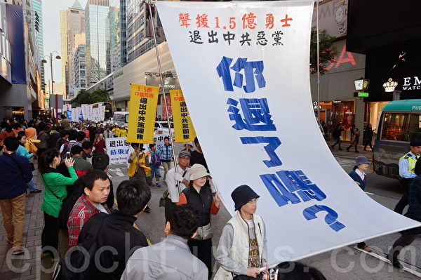 香港九龙闹区12月1日举行盛大的声援1亿5千万勇士退党游行,吸引了大批中国大陆游客围观,数千份真相资料很快派光,大陆游客在香港退党也非常踊跃。(宋祥龙/大纪元)