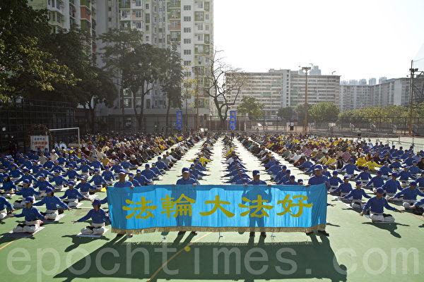 香港舉行九評九周年聲援一億五千萬人退出中共大遊行,一早法輪功學員在集體煉功。(余鋼/大紀元)