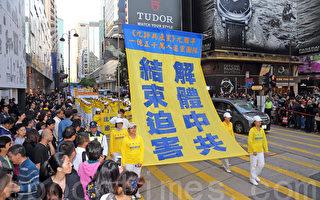 中共保密最严事曝光在香港街头 大陆人争相围观拍照