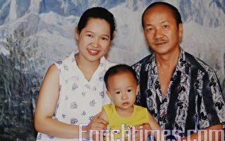 威脅牙刷刷陰道 針刺乳房 一個香港女法輪功學員遭受的酷刑迫害