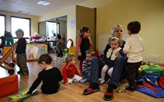 缩小贫富差距 法国富人家托管孩子要多交费