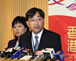 香港出現首宗H7N9禽流感個案,患者是一名印傭,早前到過深圳並接觸活雞。(潘在殊/大紀元)