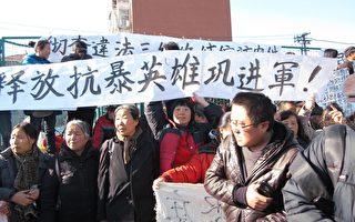 组图:北京逾千人抗议示威 有人高喊打倒共产党
