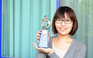 嘉義高商教師獲全國國語朗讀比賽第二名
