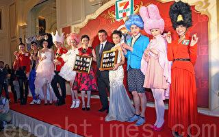 组图:Hello Kitty 40周年 贵族造型惹人爱