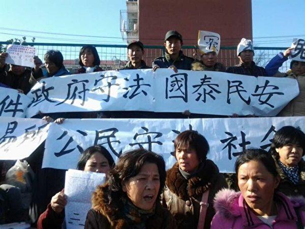 12月3日,北京永定門有上千訪民聚集,打出各式各樣的標語和橫幅抗議。(知情者提供)
