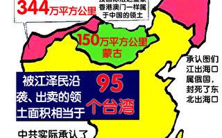 佚名:《你的中国你的党》引出的爱国真相