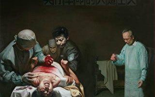 【周曉輝】當代「宰白鴨」怵目驚心  周永康父子罪孽深重