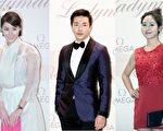 12月5日,(左起)韩星金城玲、权相佑、成宥利在首尔出席某品牌活动。(全宇/大纪元)