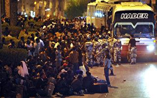 沙特驅逐10萬名非法埃塞俄比亞移民