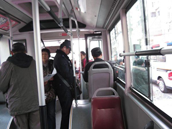 12月4日是中共所謂法制日,在京的各省訪民通過遊行、舉橫幅、喊口號等各種方式維權抗爭,表達對中共當局的不滿。圖為訪民在大公交車上,準備送久敬莊。(知情者提供)