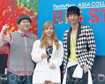 2013年12月7日台灣台北,小胖林育羣、板野友美、劉以豪。(黃宗茂/大紀元)