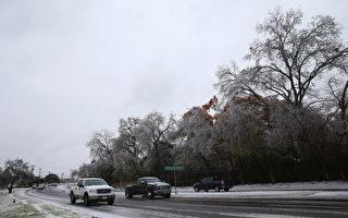 美中南冰天雪地 冰风暴将转移至美东北
