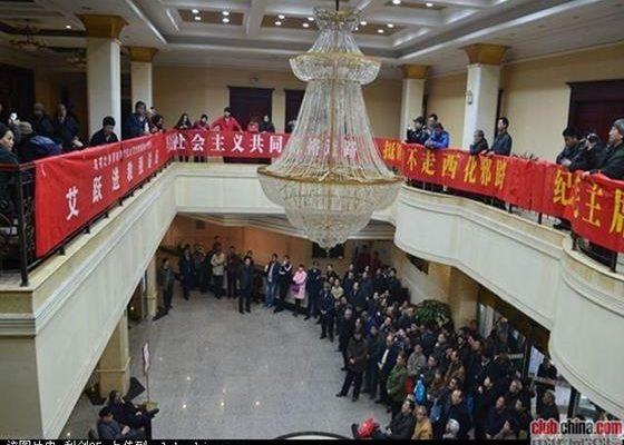 鄭州毛左活動遭嚴控 中南海分裂明顯