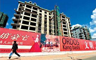 中国大陆正在衰落的十大城市
