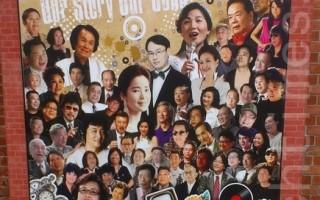 組圖:臺灣流行音樂展 我們的故事我們的歌
