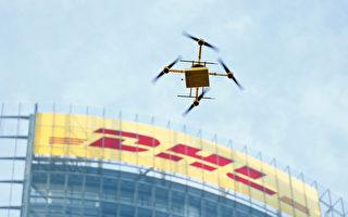 组图:无人机送货潮 德国DHL跟进